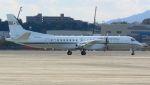 航空見聞録さんが、伊丹空港で撮影した国土交通省 航空局 2000の航空フォト(写真)