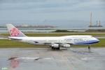 妄想竹さんが、那覇空港で撮影したチャイナエアライン 747-409の航空フォト(写真)