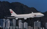 Fuseyaさんが、啓徳空港で撮影した日本航空 747-446の航空フォト(写真)