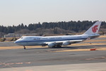 meijeanさんが、成田国際空港で撮影した中国国際貨運航空 747-4FTF/SCDの航空フォト(写真)