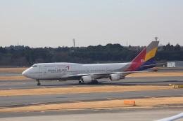 meijeanさんが、成田国際空港で撮影したアシアナ航空 747-48EMの航空フォト(写真)
