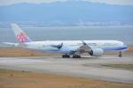 SKY☆101さんが、関西国際空港で撮影したチャイナエアライン A350-941XWBの航空フォト(写真)
