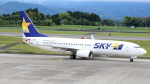 誘喜さんが、鹿児島空港で撮影したスカイマーク 737-8FHの航空フォト(写真)