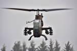 NIKKOREX Fさんが、相馬原駐屯地で撮影した陸上自衛隊 AH-1Sの航空フォト(写真)