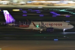 Wings Flapさんが、羽田空港で撮影した香港エクスプレス A320-271Nの航空フォト(写真)