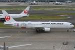 Wings Flapさんが、羽田空港で撮影した日本航空 767-346/ERの航空フォト(写真)