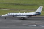 Wings Flapさんが、羽田空港で撮影した朝日新聞社 560 Citation Encoreの航空フォト(写真)