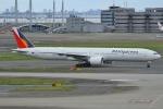 Wings Flapさんが、羽田空港で撮影したフィリピン航空 777-3F6/ERの航空フォト(写真)