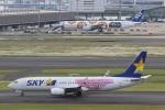 VIPERさんが、羽田空港で撮影したスカイマーク 737-86Nの航空フォト(写真)