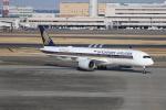 thalys1121さんが、羽田空港で撮影したシンガポール航空 A350-941XWBの航空フォト(写真)