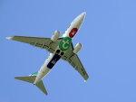 gomaさんが、ミュンヘン・フランツヨーゼフシュトラウス空港で撮影したトランサヴィア 737-7K2の航空フォト(写真)
