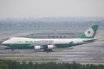 sky-spotterさんが、スワンナプーム国際空港で撮影したエバー航空 747-45EF/SCDの航空フォト(写真)