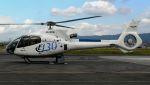 航空見聞録さんが、八尾空港で撮影した雄飛航空 EC130B4の航空フォト(写真)