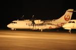 たかきさんが、鹿児島空港で撮影した日本エアコミューター ATR-42-600の航空フォト(写真)
