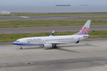yabyanさんが、中部国際空港で撮影したチャイナエアライン 737-8Q8の航空フォト(写真)