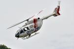 500さんが、静岡県三島市長伏地先で撮影したセントラルヘリコプターサービス BK117C-2の航空フォト(写真)