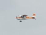 kamonhasiさんが、富士川滑空場で撮影した静岡県航空協会 7GCBC Citabriaの航空フォト(写真)