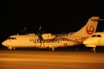 mototripさんが、鹿児島空港で撮影した日本エアコミューター ATR-42-600の航空フォト(写真)