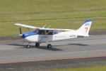 動物村猫君さんが、大分空港で撮影した本田航空 172S Skyhawk SPの航空フォト(写真)