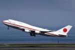 B747‐400さんが、羽田空港で撮影した航空自衛隊 747-47Cの航空フォト(写真)