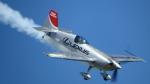 SVMさんが、岩国空港で撮影したパスファインダー EA-300SCの航空フォト(写真)