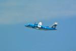 kaz787さんが、伊丹空港で撮影した天草エアライン ATR-42-600の航空フォト(写真)