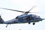 non-nonさんが、浜松基地で撮影した航空自衛隊 UH-60Jの航空フォト(写真)