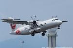 tabi0329さんが、鹿児島空港で撮影した日本エアコミューター ATR-42-600の航空フォト(写真)