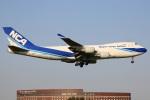 Keitaro Narushimaさんが、成田国際空港で撮影した日本貨物航空 747-4KZF/SCDの航空フォト(写真)