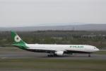 ATOMさんが、新千歳空港で撮影したエバー航空 A330-302の航空フォト(写真)