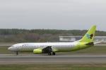 ATOMさんが、新千歳空港で撮影したジンエアー 737-86Nの航空フォト(写真)