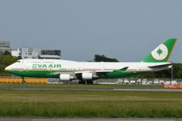 TAK10547さんが、成田国際空港で撮影したエバー航空 747-45Eの航空フォト(写真)