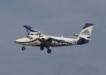 渚のカセットさんが、那覇空港で撮影した第一航空 DHC-6-400 Twin Otterの航空フォト(写真)