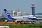 狭心症さんが、成田国際空港で撮影した日本貨物航空 747-4KZF/SCDの航空フォト(写真)