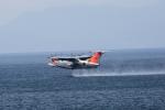 JA711Aさんが、長崎空港で撮影した海上自衛隊 US-1Aの航空フォト(写真)