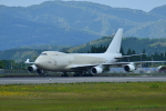 HS888さんが、鹿児島空港で撮影したアトラス航空 747-47UF/SCDの航空フォト(写真)