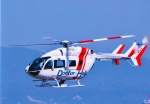 takamaruさんが、名古屋飛行場で撮影したセントラルヘリコプターサービス BK117C-2の航空フォト(写真)