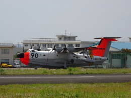 pringlesさんが、長崎空港で撮影した海上自衛隊 US-1Aの航空フォト(写真)