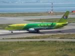 PW4090さんが、関西国際空港で撮影した中国東方航空 737-89Pの航空フォト(写真)