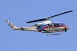 YASKYさんが、埼玉県加須市 利根川河川敷で撮影した国土交通省 地方整備局 214STの航空フォト(写真)