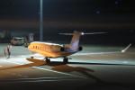 SFJ_capさんが、羽田空港で撮影したユタ銀行 Gulfstream G650 (G-VI)の航空フォト(写真)