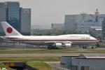 skyclearさんが、羽田空港で撮影した航空自衛隊 747-47Cの航空フォト(写真)