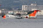 sg-driverさんが、長崎空港で撮影した海上自衛隊 US-1Aの航空フォト(写真)