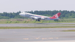 シロクニさんが、成田国際空港で撮影したカーゴルクス 747-4R7F/SCDの航空フォト(写真)