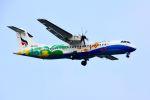 まいけるさんが、スワンナプーム国際空港で撮影したバンコクエアウェイズ ATR-72-600の航空フォト(写真)