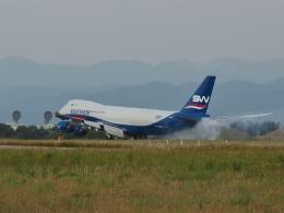 aquaさんが、小松空港で撮影したシルクウェイ・ウェスト・エアラインズ 747-83QFの航空フォト(写真)