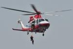 500さんが、埼玉県加須市新川通地先で撮影した埼玉県防災航空隊 AW139の航空フォト(写真)
