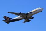 StarMarineさんが、成田国際空港で撮影したアトラス航空 747-48EF/SCDの航空フォト(写真)