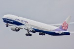 y-dynastyさんが、成田国際空港で撮影したチャイナエアライン 777-309/ERの航空フォト(写真)
