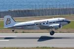 SKY☆101さんが、神戸空港で撮影したスーパーコンステレーション飛行協会 DC-3Aの航空フォト(写真)
